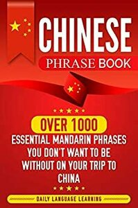 "[ebook]-free:-""chinese-phrase-book:-over-1000-essential-mandarin-phrases""-$0-@-amazon-au,-us"