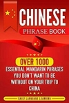 "[eBook] Free: ""Chinese Phrase Book: over 1000 Essential Mandarin Phrases"" $0 @ Amazon AU, US"