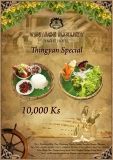 Let's join with Vintage Luxury Yacht Hotel for special Thingyan Buffet Dinner at only price of 10,000Ks.