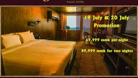 Vintage Luxury Yacht Hotel's invited to get involved in the Special room promotion on 19th and 20th of July.