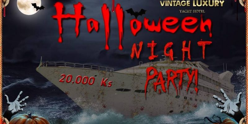 Say Hi to Halloween Night Party on 31st October only @ Vintage.