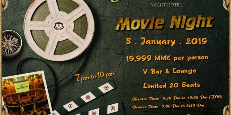 "Come with your loved one for the ""Special Romantic Movie Night"" with Dinner  Date on 5th January 2019."
