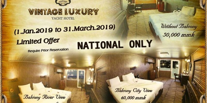 Great room promotional deal for local customer from Vintage Luxury Yacht Hotel until 31st March.