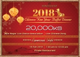 "Welcome ""Chinese New Year Buffet Dinner"" @Pirate Restaurant only at 20,000Ks."