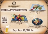 Vintage Luxury Festive Offer On February Promotion– Food+Beer(Free) at 10,000Ks